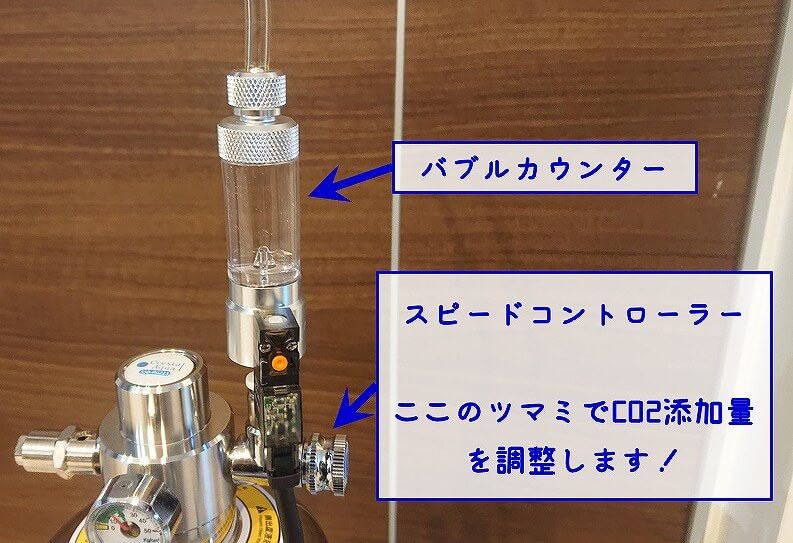 化学反応式 スピコン